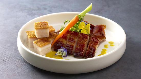 Xia Gong Restaurant (Shangri-La Hotel Guangzhou)