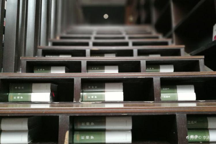 Zhongshuge Bookstore1