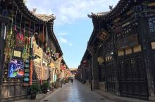 平遥旅游攻略 在平遥古城吃住行必须要清楚的十个问题,收藏!