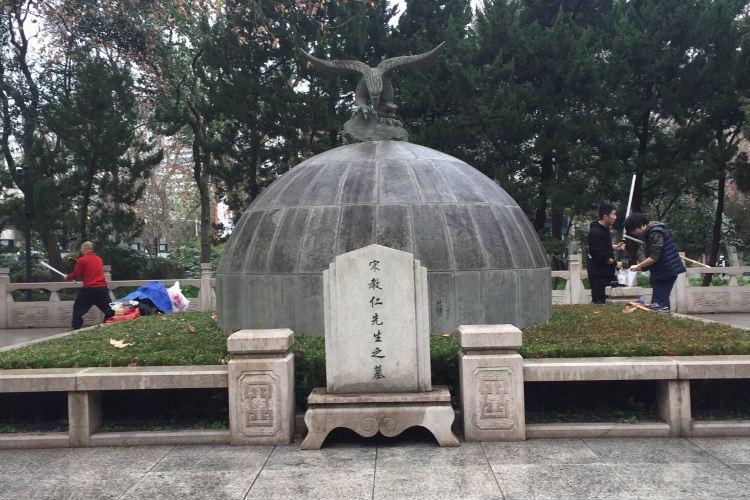 Song Jiaoren Tomb