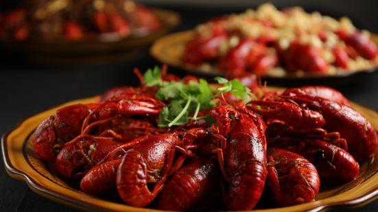 Jinling Yi Ge Lobster Guan ( San Pai Lou Main Branch)