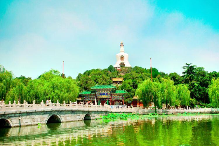 베이하이 공원(북해공원)