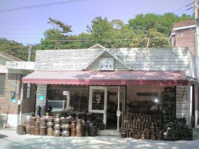 利川陶藝村