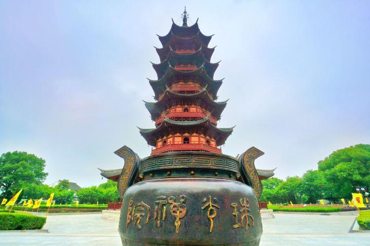 Ruiguang Tower