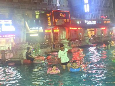 沅江市美世界水上樂園