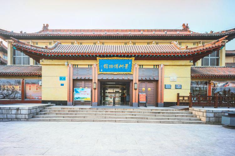 青州博物館