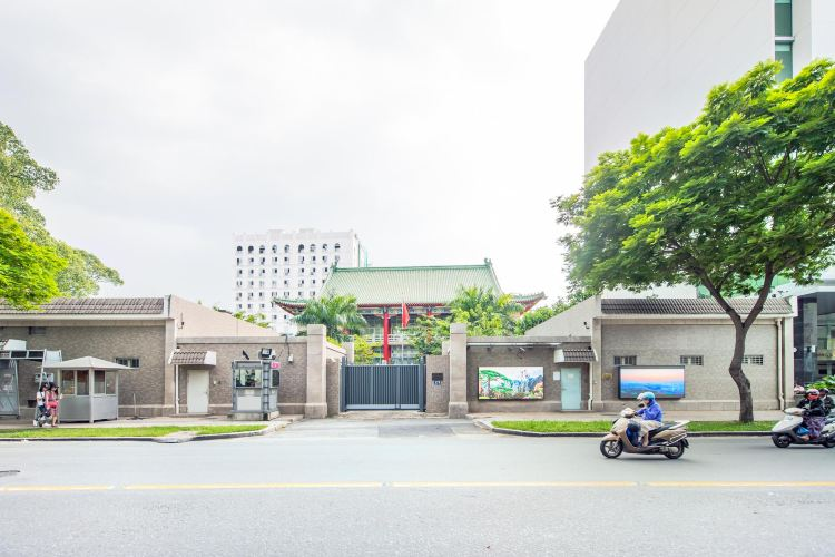 General Consulate of China in HCMC