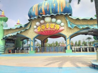 Happy Oceans Water Park
