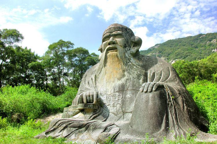 Qingyuan Mountain