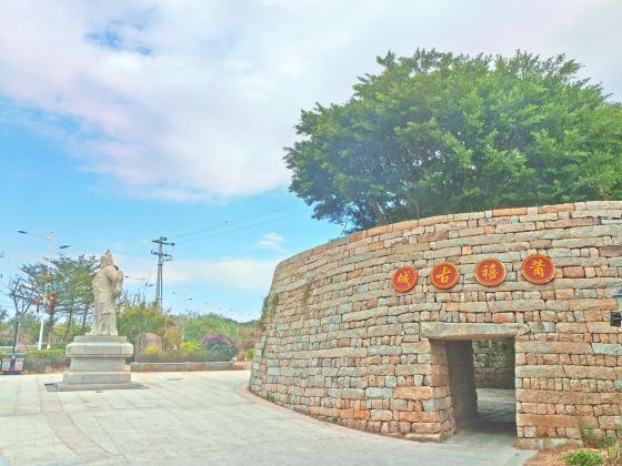 Puxi Ancient City
