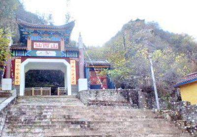 Shiduxianxi Mountain