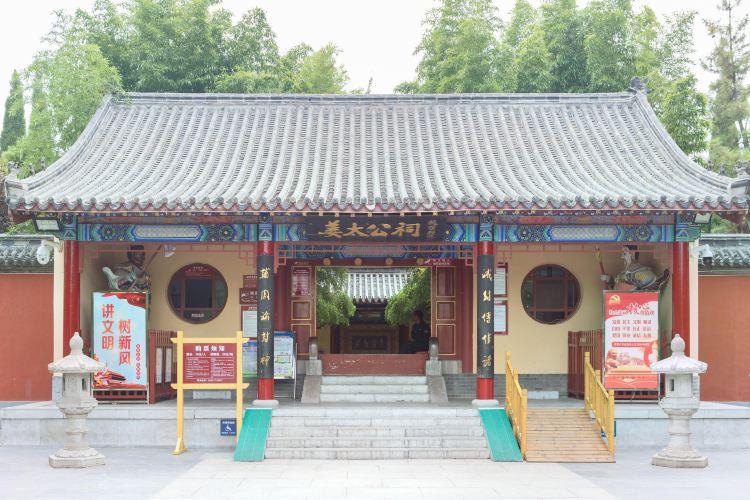 Memorial Temple of Jiang Taigong