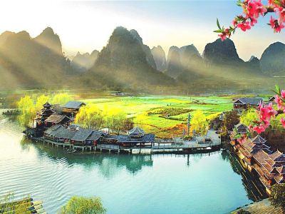 Shiwai Taoyuan