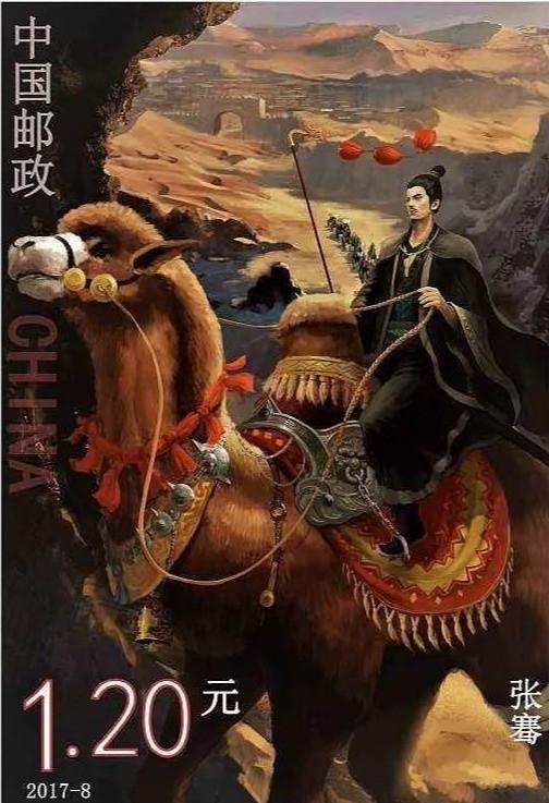 """张骞:""""丝绸之路""""第一带货人 – 敦煌游记攻略插图16"""
