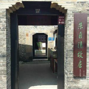 朱自清故居旅游景点攻略图