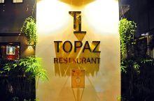 #携程美食林#Topaz,金边不可错过的西餐厅。