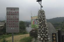 台湾游-峨眉湖
