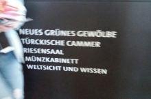 王侯住所和与绿穹博物馆。德累斯顿。
