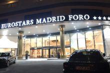 马德里福罗欧洲之星酒店