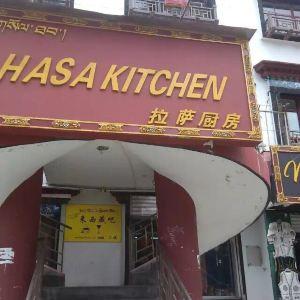 拉萨厨房旅游景点攻略图
