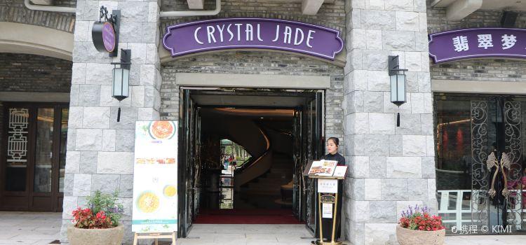 Fei Cui Meng Le Yuan Restaurant (Disney Town)