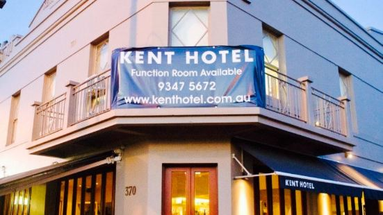 Kent Hotel Restaurant