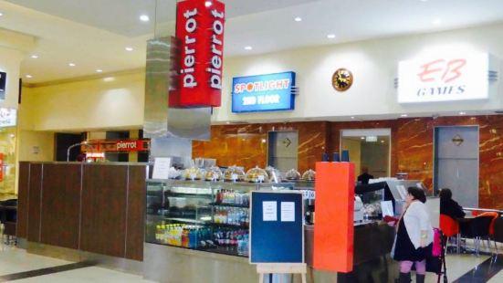 Pierrot Kiosk
