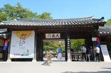 京畿道,韩国亲子游圣地