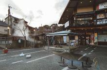 雾岛观光酒店