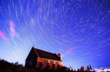 去新西兰看星星⭐