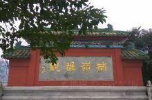 是江南四大名楼不是中国四大名楼的阅江楼