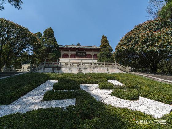 Nanyue Memorial Hall