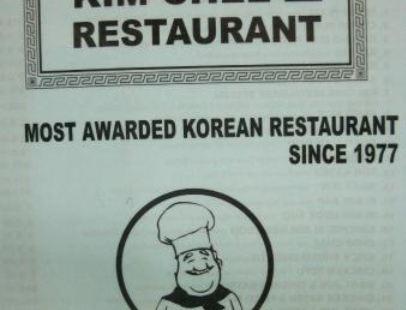 kim chee 2