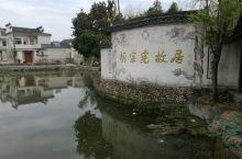 胡宗宪尚书府
