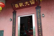 高州市的鉴江边上的美丽风景的寺庙之一——龙寺庙之皆大欢喜庙