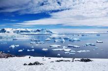 美丽的南极