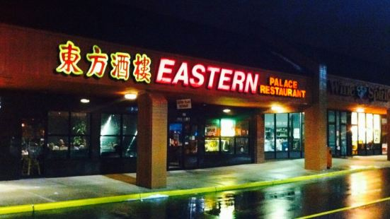 Eastern Palace Restaurant