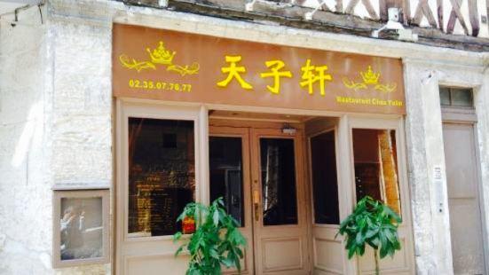 Chez Yulin