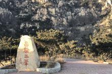 昌黎碣石山五峰山