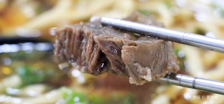 三牛牛肉麵2