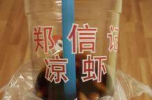 楚-巴-湘环线西游记 (二)
