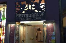 Pod Aniotami-克拉科夫的晚餐