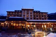 瑞士酒店体验记(五)睡137年历史的豪华酒店