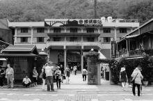 漫转台北·猴硐车站