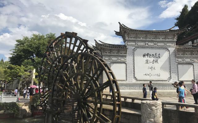 彩云之南,大理、丽江九天八晚(2017.7.21-29)