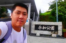 长崎平和公园