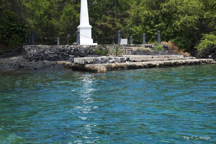 庫克船長紀念碑1