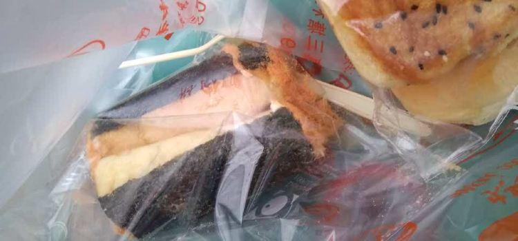 Mai Xiang Yuan Cake1