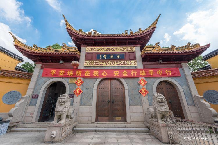 Yongqing Temple1