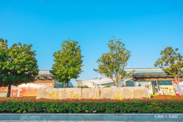 Hexiang Park (Northeast Gate)